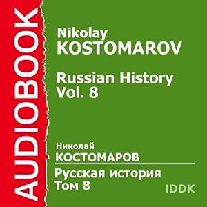 Russian History, Volume 8 [Russian Edition] | [Nikolay Kostomarov]