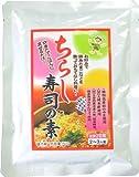 ちらし寿司の素(2合用)150gレトルトパック