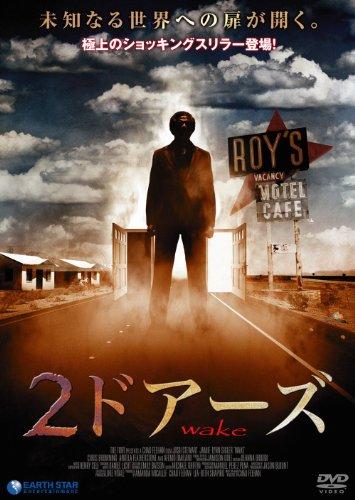 2ドアーズ [DVD]