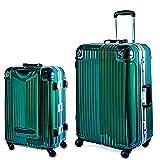 スーツケース 旅行かばん キャリーバッグ TSAロック搭載 フレーム開閉 白虎 (大型、LM、26, ダークグリーン)