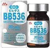 森永乳業 ビヒダスBB536(100粒入)