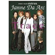 ニコニコ市場 - Trace―Janne Da Arc (FOOL'S MATE extrax) [復刻版]
