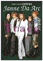 Trace��Janne Da Arc (FOOL��S MATE extrax) [�����](�߸ˤ��ꡣ)
