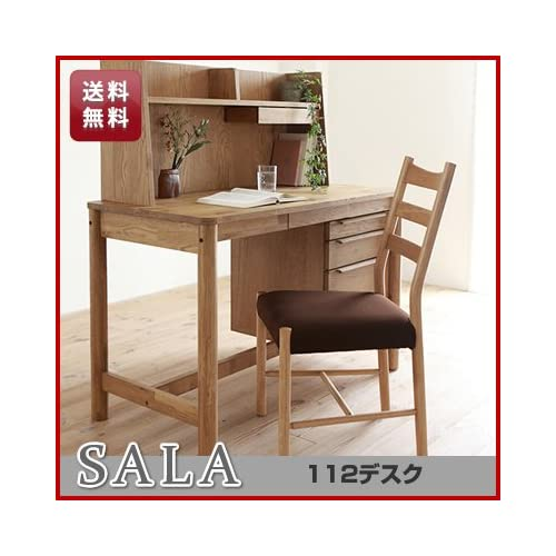 SALA(サラ))112 学習机 デスク