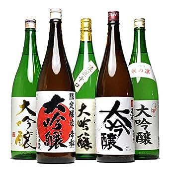 夢の大吟醸福袋【1800ml 5本セット】飲み比べセット福袋