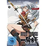 Ikki Tousen - Great Guardians Vol. 3