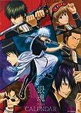 銀魂 2009年カレンダー 10/31発売