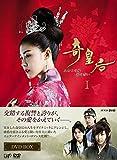 奇皇后 —ふたつの愛 涙の誓い— DVD BOXI