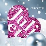 ユキラブ(初回限定盤)(DVD付)