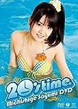 ƻ�Ť���� 20��s time [DVD]