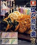 江戸煎 写楽 32枚 日新製菓