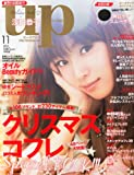 bea's up (ビーズアップ) 2013年 11月号 [雑誌]