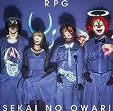 アースチャイルド-SEKAI NO OWARI