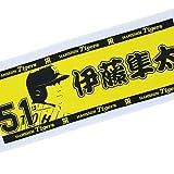 阪神タイガース プレーヤーズネームフェイスタオル (伊藤 隼太)