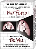 Critical+Review+of+The+Wall DVD
