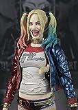 Bandai-Tamashii-Nations-SH-Figuarts-Harley-Quinn-Suicide-Squad-Action-Figure