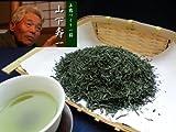日本茶 玉露 京都産の最高級 山下壽一の玉露 100g 京都老舗の舞妓の茶本舗の緑茶 高級茶