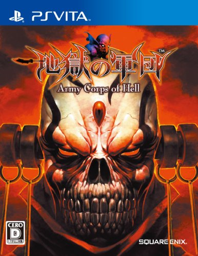 Army Corps of Hell [Japan Import]