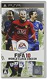 「FIFA10 WORLD CLASS SOCCER (ワールドクラスサッカー)」の画像