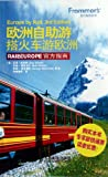 DIY Travel In Explore - Explore Europe By Train (Chinese Edition)