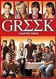 Greek Chapter Three (DVD)
