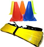 サッカー トレーニング ラダー ( 8 m ) & マーカーコーン 10 個   便利で使いやすい ハンドモップ 付き