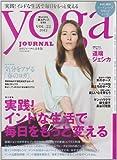 ヨガジャーナル vol.22―日本版 実践!インドな生活で毎日をもっと変える (saita mook)