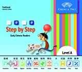 img - for Step by Step, Level A (Traditional): Early Chinese Readers (Chinese Edition) book / textbook / text book