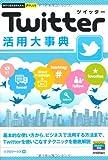 51owD3 d9mL. SL160  【Twitter】ブログの更新情報をTwitterに自動投稿する「dlvr.it」