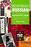 img - for Breakthrough Russian (Breakthrough Language Courses) by Halya Coynash (1993-06-22) book / textbook / text book
