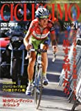 CICLISSIMO (チクリッシモ) 2010年 11月号 [雑誌]