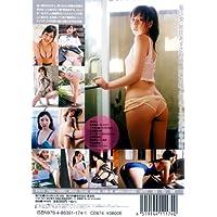 相田あずさ DVD『聖少女~あずさ17歳の夏』