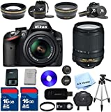 Top Value Bundle For D3200 24.2 MP CMOS Digital SLR with 18-140mm f/3.5-5.6G ED VR Lens ALS VARIETY Premium Lens Kit + 2 High Speed 16GB Memory Cards + Deluxe Case +Cleaning Kit + 9pc Bundle