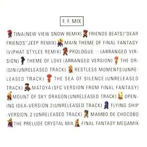 F.F.Mix