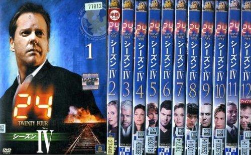 24 TWENTY FOUR 4th 全12巻セット  [DVD]