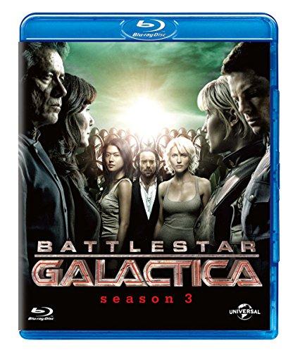 GALACTICA/ギャラクティカ シーズン3 ブルーレイ バリューパック [Blu-ray]