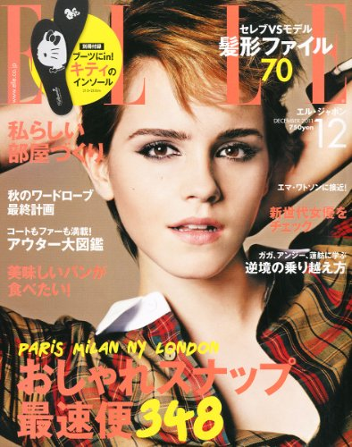 ELLE JAPON (エル・ジャポン) 2011年 12月号 [雑誌]