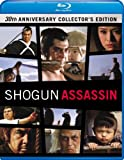 51owvzx6ZWL. SL160  Shogun Assassin (30th Anniversary Collectors Edition) [Blu ray]