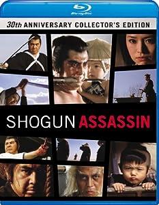 Shogun Assassin (30th Anniversary Collector's Edition) [Blu-ray]