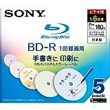 Sony Blu-ray Disc 5 Pack - 25GB 6X BD-R, Japanese Import ~ Sony