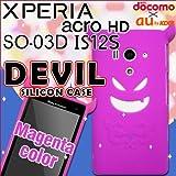 Xperia acro HD SO-03D / IS12S用 : 悪魔 デビルシリコンケース : マゼンタデビル