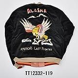 東洋 TAYLOR TOYO TT12332 スカジャン 別珍×キルティング ALASKA(アラスカ) (M, ブラック)