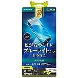 Simplism iPhone 7 Plus ブルーライト低減 液晶保護フィルム 光沢 TR-PFIP165-BCCC