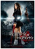 �۷쾯���о����ե�󥱥� BLOOD STAINED EDITION [DVD]