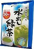 国太楼 宇治抹茶入り 水出し緑茶 ティーバッグ (3.5g×50P)×2個