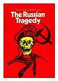 Russian Tragedy (0904564118) by Berkman, Alexander
