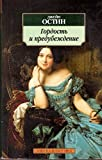 img - for                          (PRIDE AND PREJUDICE, RUSSIAN) book / textbook / text book