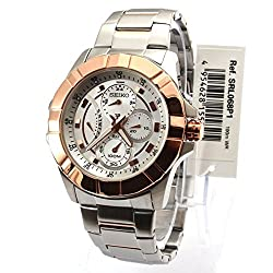 Seiko Analog White Dial Mens Watch - SRL068P1