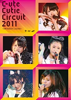 ℃-ute Cutie Circuit 2011~9月10日は℃-uteの日 [DVD]