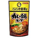 ダイショー CoCo壱番屋 カレー鍋 スープ 750g×5袋 素